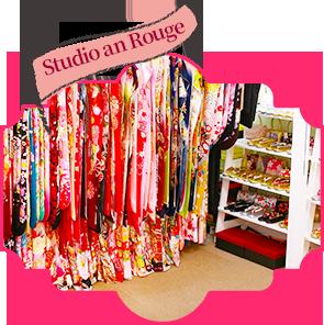 ふりそでアイドル+anRouge横浜別所店ショップイメージ